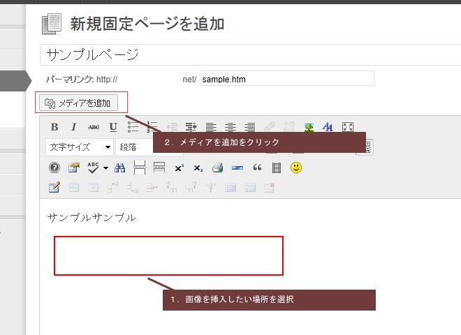 page-hennsyuu-image1