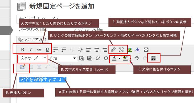 page-hennsyuu-image6