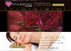 total-body